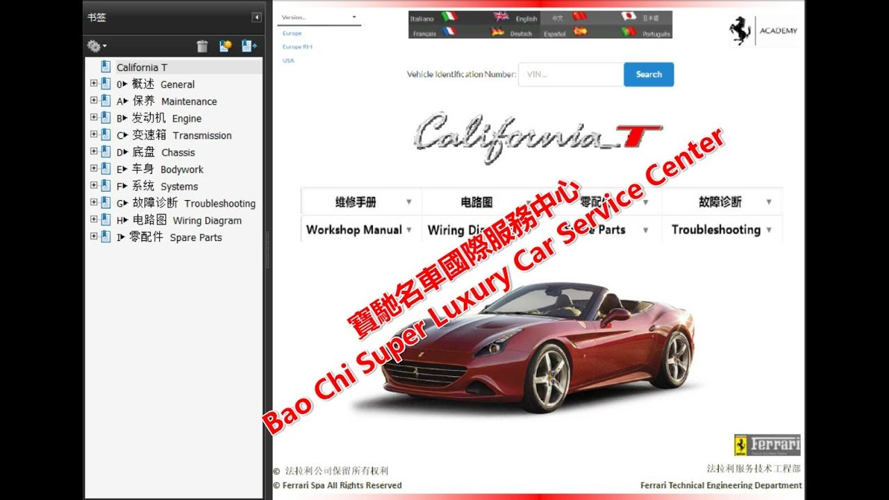 Ferrari Californiat California Workshop Manual  Repair
