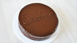 ЗАХЕР ☆ Шоколадный ТОРТ ☆ Sachertorte