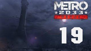Metro 2033 Redux - Прохождение игры на русском - Глава 5 Надежда [#19] | PC