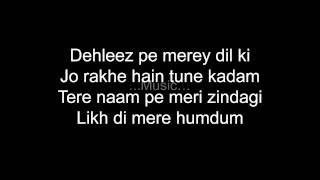 Jeena Jeena Badlapur Lyrics