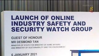 警察部队同亚洲互联网联盟成立网络安全与保安小组 - YouTube