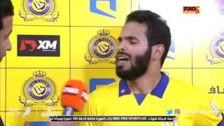 أحمد الفريدي: اهمية المباراة لم تتيح الفرصة لظهور المهارات