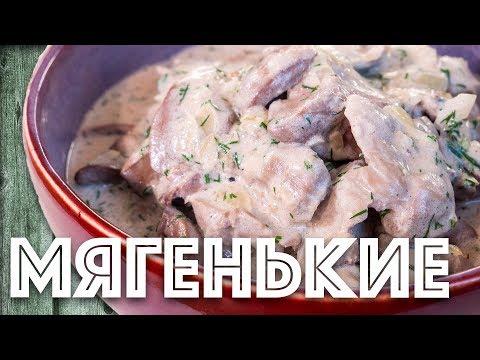 Как приготовить мягкие куриные сердечки