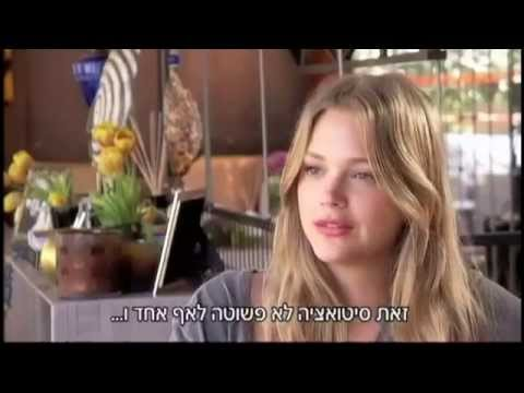 Esti Ginzburg cooking Shakshuka (Israeli models shaksuka 2014 interview)