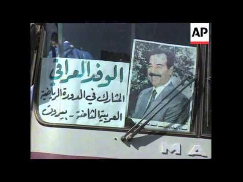 LEBANON: IRAQI ATHLETES ARE STOPPED ON LEBANESE-SYRIAN BORDER