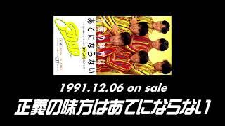 SMAP全シングル曲+α【サビメドレー】