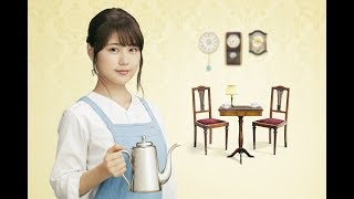 公式サイト:http://coffee-movie.jp 作品情報:https://www.cinematoda...