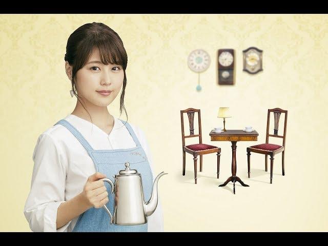 映画『コーヒーが冷めないうちに』特報映像