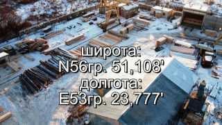 ФАНЕРА  березовая доставка в течении часа в Ижевске 2014 год  20 сек(, 2014-02-03T14:25:20.000Z)