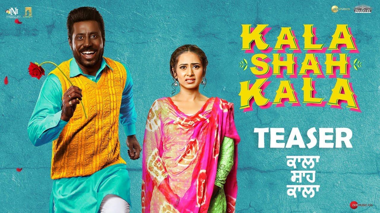Kala Shah Kala - Official Teaser