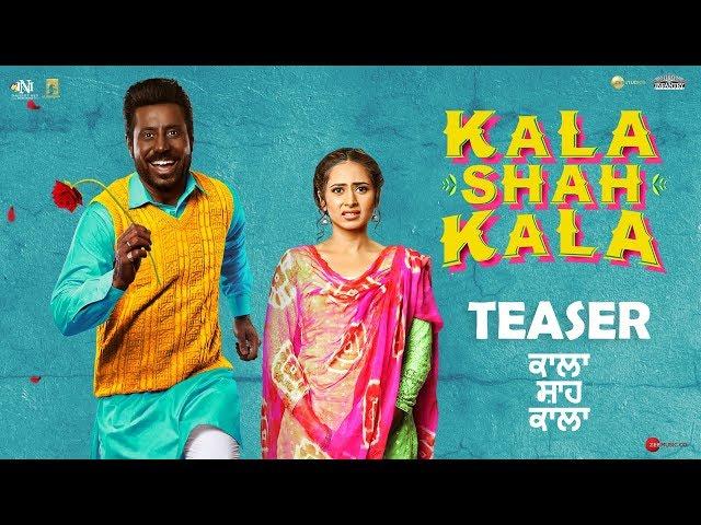 Kala Shah Kala | Official Teaser | 14th February | Binnu | Sargun Mehta | Jordan | Amarjit Singh