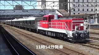 2020年4月14日DD200牽引 東急2020系甲種回送 八王子にて