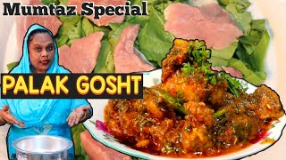MUMTAZ SPECIAL Palak Gosht  Mutton Palak Gosht Recipe  How To Make Mutton Palak Gosht
