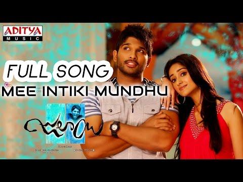 Julai Movie Mee Intiki Mundhu Full Song || Allu Arjun, Ileana