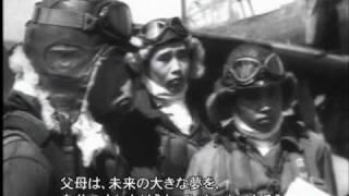 【靖国神社】特攻隊員の遺書【太平洋戦争】