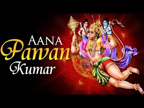 Hanuman Bhajan - Aana Pawan Kumar by Anup Jalota | Bhakti Songs