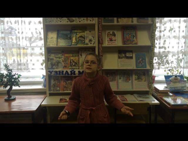 Изображение предпросмотра прочтения – СофияЧумаченко читает произведение «Багаж» С.Я.Маршака
