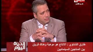 بالفيديو.. الشناوي: على المبدعين القائمين على الأفلام السينمائية تقبل أراء النقاد