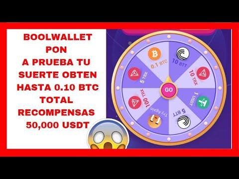 BOOLWALLET PON A PRUEBA TU SUERTE OBTEN HASTA 0.1 BTC TOTAL RECOMPENSAS 50,000 USDT 10