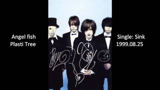 Angel Fish, Single: Sink, 1999.08.25, Plastic Tree.
