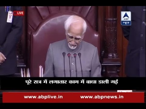 Hamid Ansari asks MPs to introspect after he was forced to adjourn the Rajya Sabha