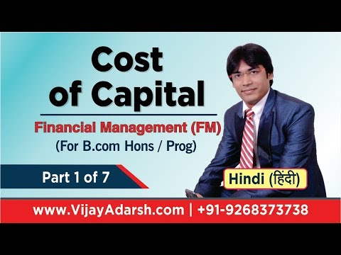 Cost of Capital - Part 1 of 7 by Vijay Adarsh | Financial Management (FM) | StayLearning | (HINDI)