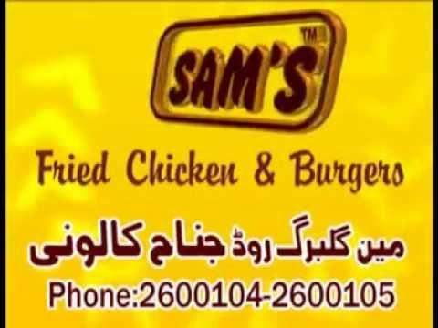 Sams Fried Chicken Faisalabad (SamanAbad: 041-2560104-5)