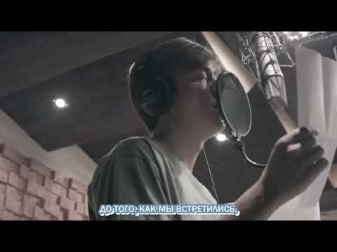 Песня Ли Мин Хо