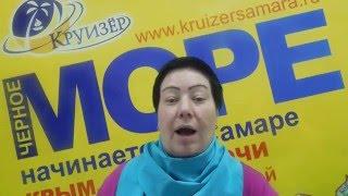 видео Автобусные туры из Курска | Поездка на море автобусом от «Туры Здесь»