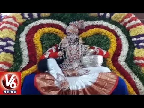 Yadadri Annual Brahmotsavam | Lakshmi Narasimha Swamy Appears In jaganmohini Avatar | V6 News