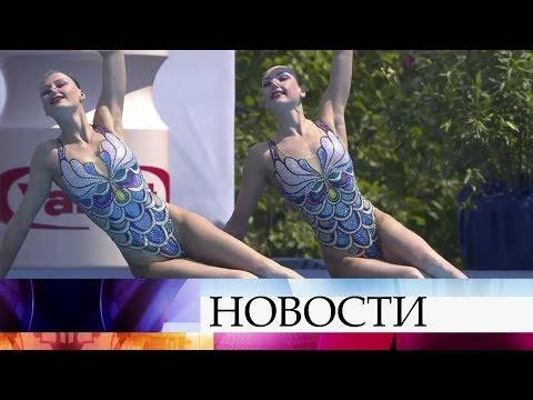Российские синхронистки завоевали очередное «золото» наЧемпионате мира вБудапеште.
