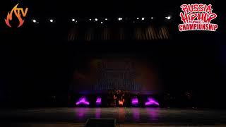 ART FORCE CREW MEGACREW FINAL RUSSIA HIP HOP DANCE CHAMPIONSHIP 2019