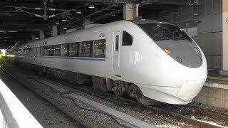 金沢駅 列車撮影記 2018年12月30日