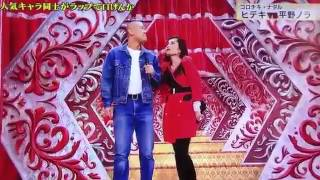 平野ノラ ラップ.