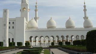 Полная обзорная экскурсия по столице эмиратов Абу Даби. Мечеть шейха Зайда в Абу-Даби(Полная обзорная экскурсия по столице эмиратов Абу Даби Мечеть шейха Зайда в Абу-Даби., 2016-05-04T06:32:47.000Z)