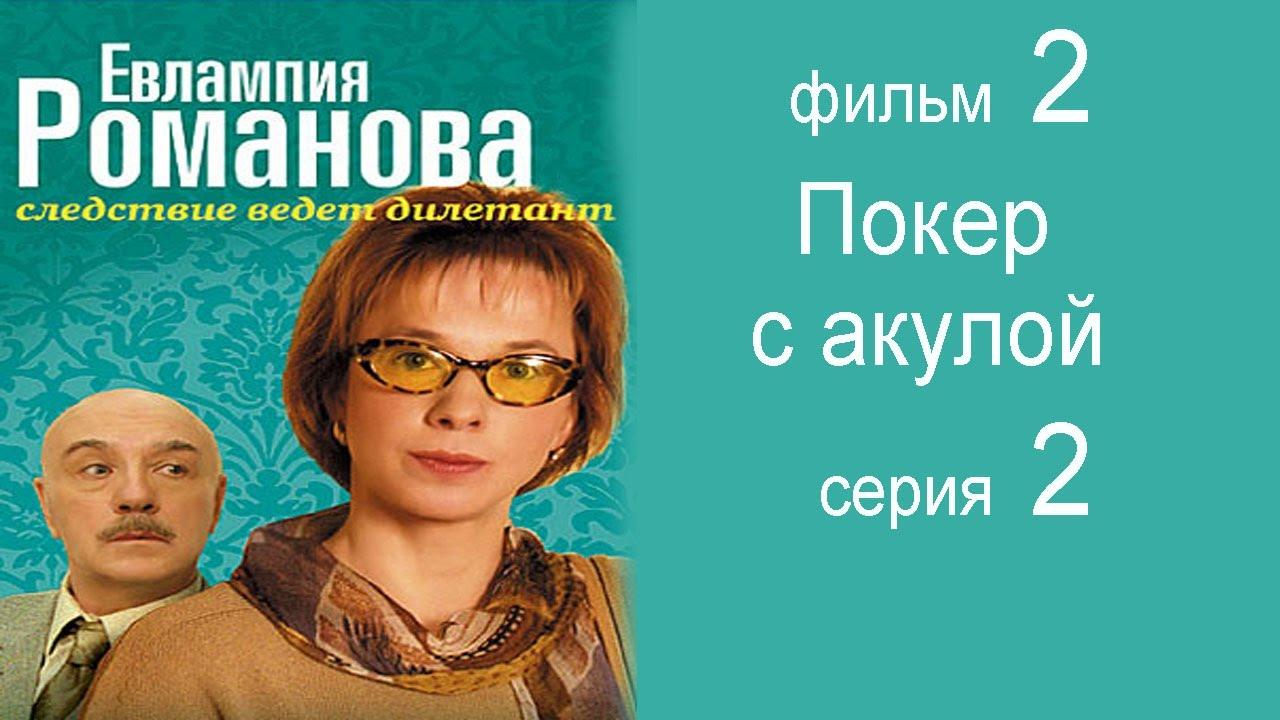 Автоматов республику игровых кыргызскую ввоз в