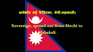 National Anthem of Nepal with english sub