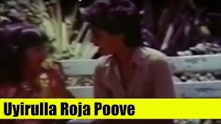 Tamil Song - Uyirulla Roja Poove (Male) - Naan Valartha Poove - Gururajan, Rupini, Bavani, Senthil