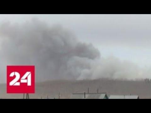 22 тысячи гектаров России охвачены огнем - Россия 24