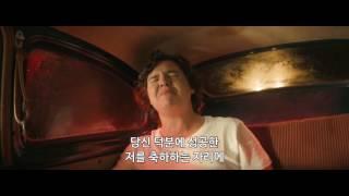 루카스 그레이엄 (Lukas Graham) - You're Not There 가사 번역 뮤직비디오