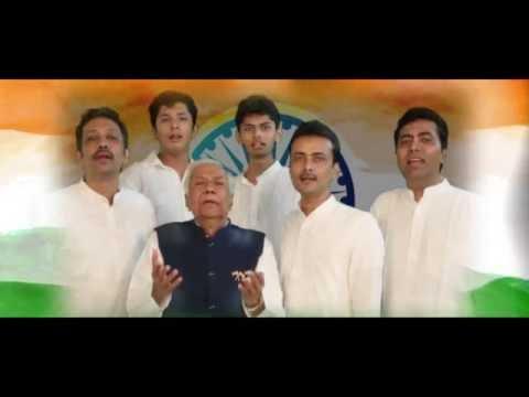 National Anthem by Ustad Ghulam Mustafa Khan