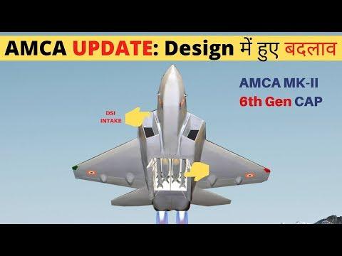 AMCA UPDATE: AMCA design Change, MK-2 6th gen Capability, RCS Lab