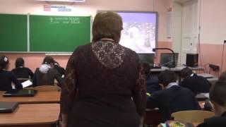 Урок башкирского языка в 5 классе
