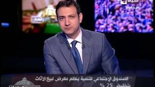 فيديو.. دمياط: اتفاق بين القوات المسلحة وتجار الأثاث لفرش حي الأسمرات