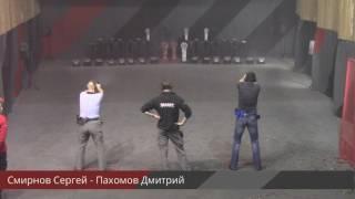 Смотреть The Fifth Grand Duel: Смирнов Сергей - Пахомов Дмитрий онлайн
