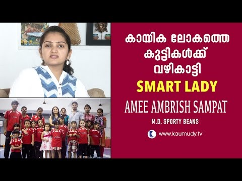 Smart Lady | Amee Ambrish Sampat  | Sporty Beans | Ladies Hour