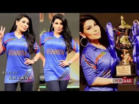 Aryana Sayeed Afghanistan Cricket Song