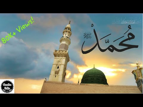 Durood O Naat With Lyrics (Very beautiful Naat( Must listen )