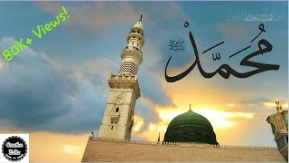 durood-o-naat-with-very-beautiful-naat-must-listen