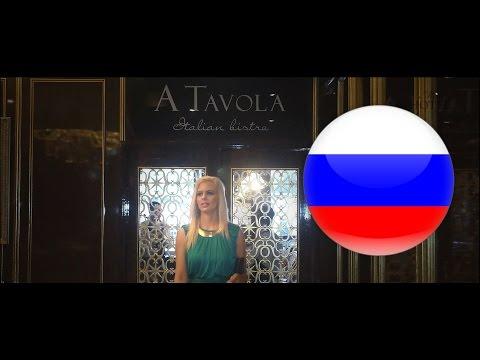 Miss Hotel - The St. Regis Moscow Nikolskaya - Мисс Отель - Отель St. Regis Москва Никольская